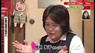 あさイチ「スッキリしたい!墓問題」 20161130