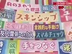 """あさイチ「女性リアル 親子の""""いつまで?""""」 20161114"""