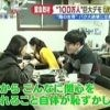 白熱ライブ ビビット 国分太一 真矢ミキ 20161114