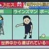 白熱ライブ ビビット 国分太一 真矢ミキ 20161115