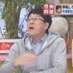 ゴゴスマ~GOGO!Smile!~ 20161115
