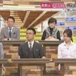 直撃LIVE グッディ! 20161115