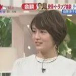白熱ライブ ビビット 国分太一 真矢ミキ 20161116