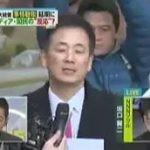 情報ライブ ミヤネ屋 20161116