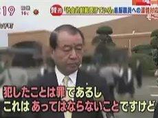 羽鳥慎一モーニングショー 20161116