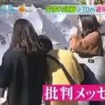 とくダネ! 20161116