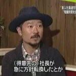 NEWS ZERO 電撃裏側…トランプ氏×首相会談へ▽電通社員の告白 20161117