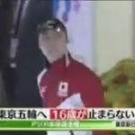SPORTSウォッチャー▽栗山監督正力賞!▽世界の祭典!ヨットアメリカズカップ 20161117