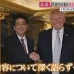 直撃LIVE グッディ! 20161118