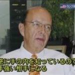 WBS【トランプは安倍総理に何語る!?▽なぜコンビニもピザ店もライザップと提携!?】 20161118