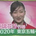 SPORTSウォッチャー▽ヨットアメリカズカップ前日練習&大相撲九州場所 20161118