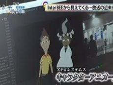 新・週刊フジテレビ批評 20161119
