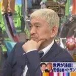 ワイドナショー【初登場!片桐仁&ヒロミ&古市】 20161120