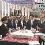 新報道2001 20161120