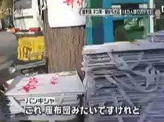 真相報道 バンキシャ! 20161120