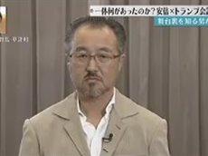 Mr.サンデー 20161120