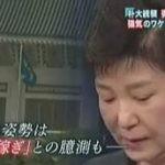 NEWS23 ついに全面対決へ…朴大統領vs韓国検察 20161121