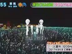 とくダネ! 20161121