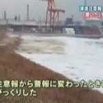 NEWS23 津波観測、被害は?川さかのぼる映像も…なぜ?列島で地震続発 20161122