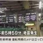 羽鳥慎一モーニングショー 拡大SP 20161122
