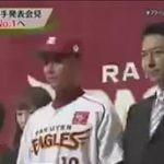 SPORTSウォッチャー▽大相撲九州場所10日目&プロ野球最新情報 20161122