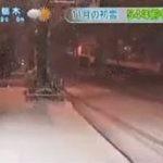 とくダネ! 20161123