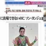 直撃LIVE グッディ! 20161123
