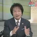"NEWS23 尾木ママと考える""原発避難いじめ"" 20161123"