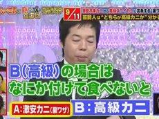 7ch 2016年11月22日(火)