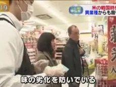 ゆうがたサテライト【年末ジャンボに異変!?】 20161124