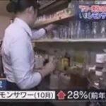 WBS▽雪の日に…トナカイがピザ配達!?▽異変…レモンサワーの注文が居酒屋で急増 20161124