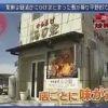 あさイチ「JAPA-NAVI 大分・宇佐市」 20161124