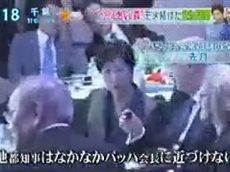 とくダネ! 20161125