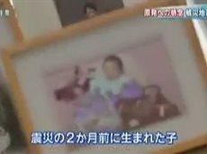 報道特集「被災地に津波再び・憲法改正と日本会議」 20161126
