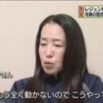 SPORTSウォッチャー▽必見!フィギュア羽生世界最高の演技&大相撲Ⅴは 20161126