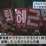 TOKYO応援宣言 羽生結弦のフリーをたっぷりと!!▼美女が叫ぶ!!東京五輪新種目 20161126