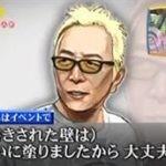 ワイドナショー【乙武さんの今を直撃!】 20161127