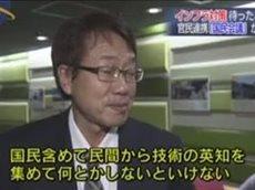 """WBS【""""IoT""""はサイバー犯罪の温床!?▽スポーツメーカーがなぜ""""街着""""強化!?】 20161128"""