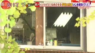 羽鳥慎一モーニングショー 20161130