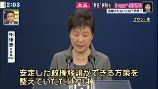 直撃LIVE グッディ! 20161130