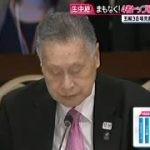直撃LIVE グッディ! 20161129