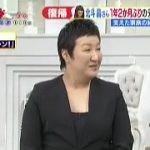 白熱ライブ ビビット 国分太一 真矢ミキ 20161130