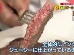 """あさイチ「スゴ技Q """"いい肉""""に大変身!SP 究極テクにっく」 20161129"""