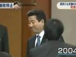 NHKニュース7 20161210