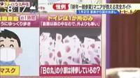 白熱ライブ ビビット 国分太一 真矢ミキ 20161229