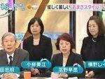 とくダネ! 20161207