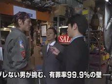 5ch 2016年11月29日(火)