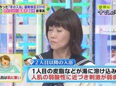 5ch 2016年12月06日(火)