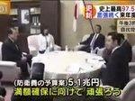 ゆうがたサテライト【株高!1000円で?新投資戦略】 20161219