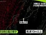 NEWS ZERO ▽新潟・糸魚川市で大規模火災 避難勧告も 20161222